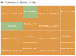 Freshmash_google.png