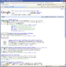 GooglePreviewIE.png