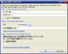 Offce2007_blog02.png