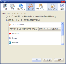 firefox2_feed.png