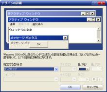 gamen-02.png