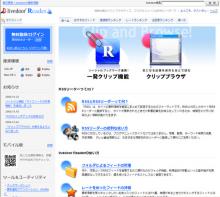 livedoorreader_01.png