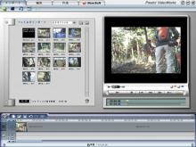 presto videoworks.png
