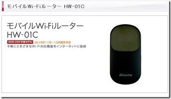 hw01c_001