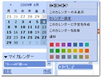 calendar_01.jpg