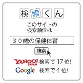 seek_01.jpg