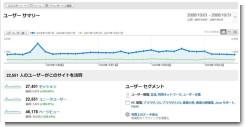 2009_10_a.jpg