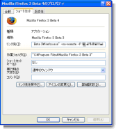 Firefox3_property