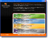 Visual Studio 2008 setup_01