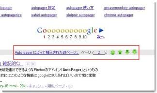 autopager_01.jpg