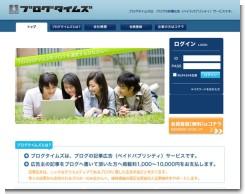 blogtimes.jpg