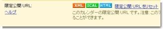 calendar_02.jpg