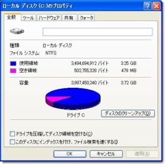 cdrive_01.jpg