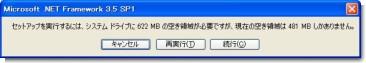cdrive_02.jpg