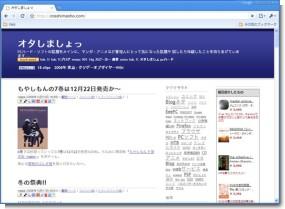 chrome_01.jpg
