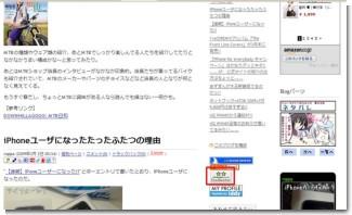 feedmeter_01.jpg