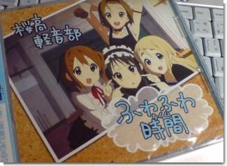 fuwafuwa_cd.jpg