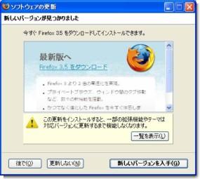 fx35_00.jpg