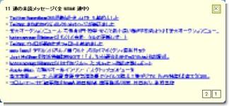 gmailchecker_01.jpg