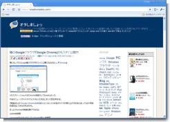 google_chrome_001.jpg