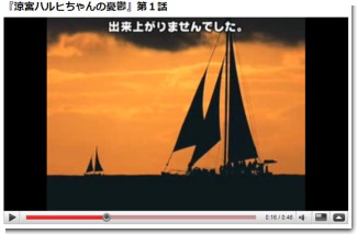 haruhi-chan_01.jpg