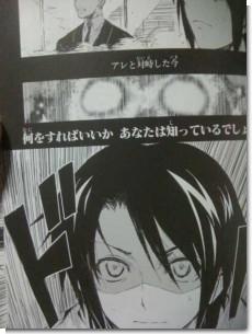 haruhi_chan_04.jpg