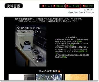 hyakkei_01.jpg