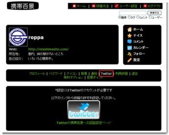 hyakkei_02.jpg