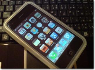 iphone0090604.jpg