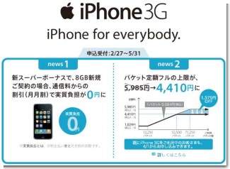 iphone_00.jpg