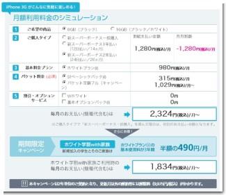 iphone_01.jpg