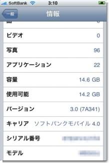 iphone_30_01.jpg