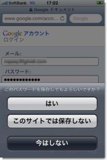 iphone_30_02.jpg