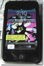ipod_touch_02.png