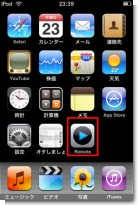 ipod_touch_remote_01