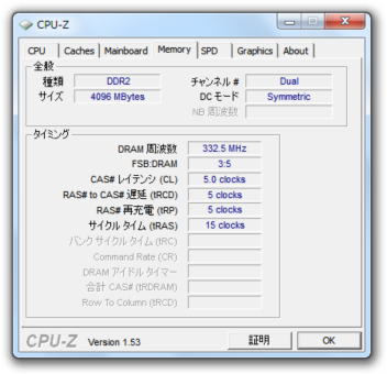 memory_001.png