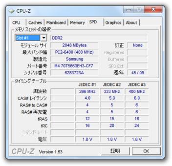 memory_002.png