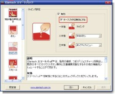 mouse_901_01.jpg