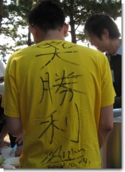 moyashi_07.jpg