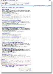 ota_google
