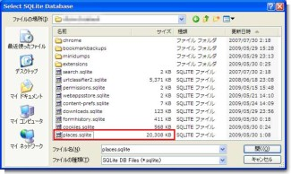 sqllitemanager_02.jpg
