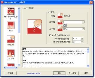 touchpad_7040.jpg