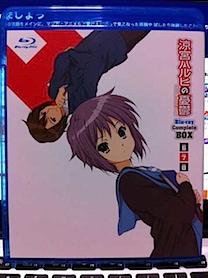 haruhi_bdbox_003.jpg