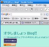 ffgoogletool02aq.png