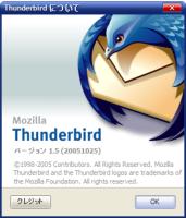 thunderbird15rc1.png