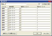 NewRelease_02.png