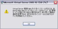 VS2005_01.png