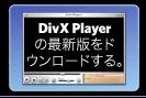 divx6.png