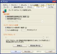 WMP_cap.png