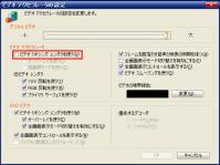 WMP_cap02.png